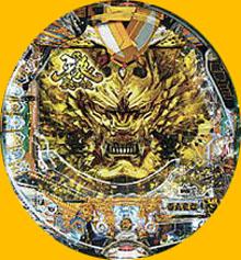 CR牙狼〜金色になれ〜盤面