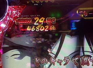 地獄少女弐で29連チャン46802発