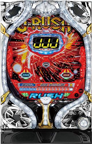 パチンコJ-RUSH4