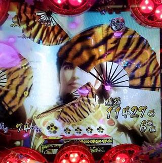 パチンコ真花の慶次2プレミア〜虎柄扇子