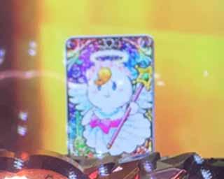 パチンコ不二子プレミア〜特殊カード天使