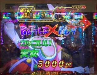パチンコ桃剣斬鬼小当りラッシュでBATTLE×169