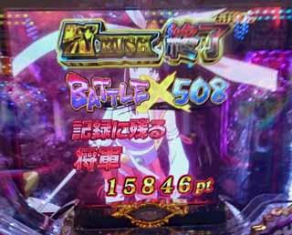 パチンコ桃剣斬鬼小当りラッシュでBATTLE×508