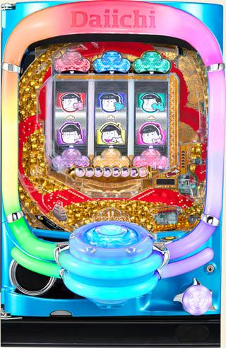 パチンコおそ松さん〜THE・DRUM〜筐体