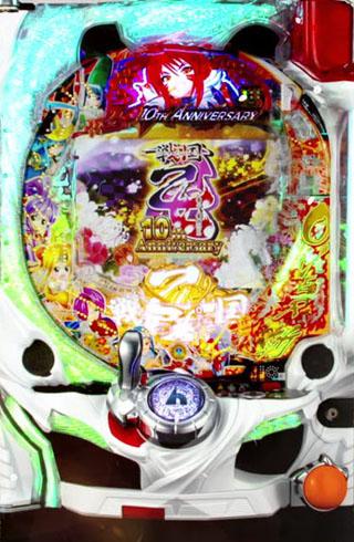 パチンコCR戦国乙女5〜10th Anniversary〜